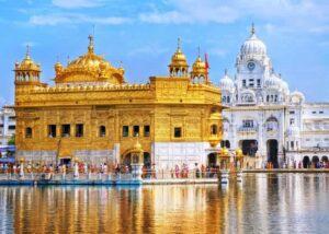 Gold loan Amritsar