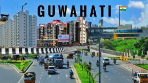 Gold Loan Guwahati