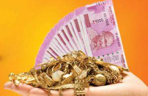 Andhra Pragathi Grameena Bank Gold Loan