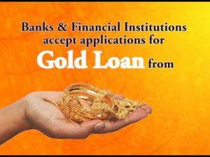 PNB Bank Gold Loan