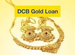 DCB Bank Gold Loan