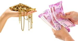 State Bank of Patiala Gold Loan